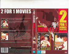 Fist of Fear:Touch of Death-1980-Bruce Lee/Fearless Hyena-2 Movie-DVD