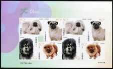 China Stamp 2006-6 Dogs (sticking) 宠物犬 M/S MNH