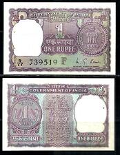 India Old 1 Rupee Big Coin Sign M G Kaul AUNC Note # B