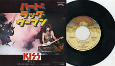 "KISS-HARD LUCK WOMAN 7"" JAPAN PRESS Victor vip-2489 Gene Simmons Paul Stanley"