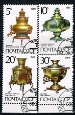 Russia Famous Antique Samovars stamps set 1989