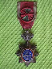 Médaille -  OFFICIER - ORDRE ROYAL du CAMBODGE