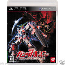 Used PS3 Mobile Suit Gundam UC Japan Import