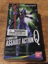 UT Bandai Evangelion Assault Action Q Eva 13 4 Arms Figure Japan Anime