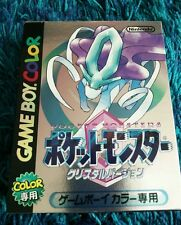 Japanese game boy pokemon crystal package condition:very good