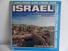 LES CHANTEURS DE SION Jerusalem og Gold ISRAEL 49567/68