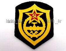 UdSSR Rote Armee Uniform Aufnäher ( Roter Stern über Rohr)  Pipeline - Einheiten