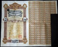 CHINA GOVERNMENT 1914 EMPRUNT INDUSTRIEL 5% BOND LOAN WITH COUPONS UNCANCELLED
