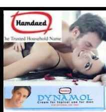 Hamdard Dynamol Tila + dynamol cream For Hard & Long Lasting Erection 10ml +10 g