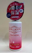 DAISO JAPAN Collagen Facial Mist Moisturizing mist On dry skin 50ml