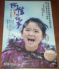 OSHIN (2013) (NEW DVD) UETO AYA & INAGAKI GORO JAPAN MOVIE ENG SUB R3