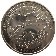 "UKRAINE  2 HRYVNI - ""20 YEARS OF INDEPENDENCE"" - 2010 (UNC)"