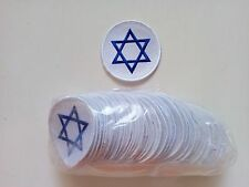 """50 Israel Flag Logo David Star Embroidered Patch 3"""""""