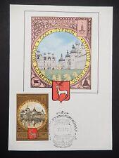 RUSSIA MK 1980 4791 OLYMPIA OLYMPICS MAXIMUM CARD MAXIMUMKARTE MC CM a8230
