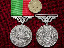 Replica Copy WW1 Turkish Ottoman Imtiaz Imtiyaz Medal Full size aged