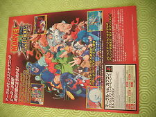 MARVEL VS CAPCOM PLAYSTATION CAPCOM ORIGINAL JAPAN HANDBILL FLYER CHIRASHI