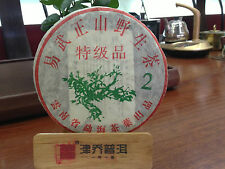 2003yr Yiwu Mountain Superfine Wild Puerh Cake Pu'er Tea 357g/Cake/Raw/Sheng