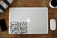 "Islamic/arabic Decal Sticker Para Apple Macbook - ""con dificultades viene Ease"""