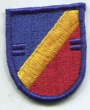 US Army 82nd Aviation Regiment 2nd Battalion Beret Flash Patch