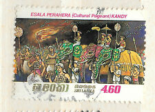 sri lanka stamp - cultural pageant - see scan