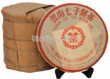 Chinese 1990 Ripe Pu Er Tea, 357g Oldest Puer Tea, Puerh tea Pu er Tea Pu-erh
