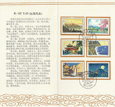 Stamps China The Beauties of Taiwan set of 6 on first day card