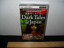 NEW! SEALED! PSP UMD VIDEO MOVIE - DARK TALES OF JAPAN - HORROR - FREE SHIPPING