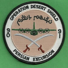 1990 OPERATION DESERT SHIELD MILITARY CAMPAIGN PATCH PERSIAN EXCURSION