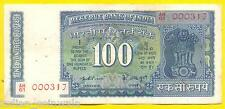 K. R. PURI 100 RUPEES  ( DAM ISSUE ) WHITE STRIPE NOTE, LOWER NUMBER