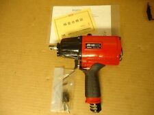 "Pneumatic Pulse Impact Wrench 1/2"" Square Drive NPK NPW-1400APTS-000"