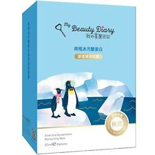 [MY BEAUTY DIARY] Antartica Glycoproteins Moisturizing Facial Mask 8pcs NEW