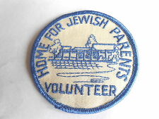 Cool Vintage Home for Jewish Parents Volunteers Cloth Patch