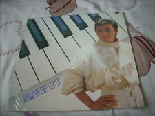 "a941981 HK Sealed 12"" LP Dominic Chow 周啟生 23 I Love You So"