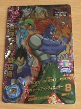 Carte Dragon Ball Z DBZ Dragon Ball Heroes Galaxy Mission Part 08 #HG8-CP5 Holo