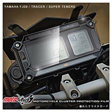 Cluster Scratch Protection Film / Shield for Yamaha FJ09 TRACER / SUPER TENERE