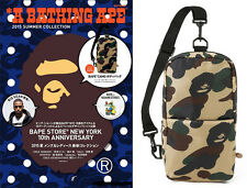 Bape A Bathing Ape Camo Crossbody Bag Messenger Purse Pack Sling Shoulder Bag