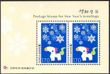 Korea 2001 YO Horse/Year of/Greetings/Snowflakes/Animals/Animation 2v m/s s1090
