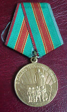 MEDALS-ORIGINAL RUSSIAN 1500th ANNIVERSARY OF KIEV MEDAL