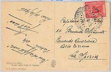 RODI - Storia Postale: CARTOLINA da LERO con annullo MOTONAVE  P. FOSCARI 1936