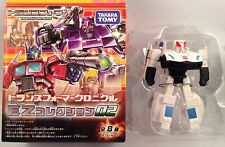 EZ PROWL G1 Classics Chronicle Takara TOMY Collection 02 Legends