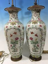 ANTIQUE Chinese Pair Famille Rose Vase Lamps, 18th Century, Vase itsel... Lot 55