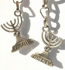 Menorah keychain, Jerusalem Temple Menora Key Ring, Made in Israel, Judaica Gift