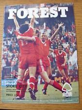 30/08/1980 Nottingham Forest v Stoke City  (folded)
