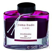 """Pilot (NAMIKI) Bottled Ink """"Iroshizuku"""" yama-budo / Crimson Glory Vine 50ml"""