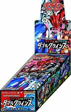 New Pokemon Card XY Magma VS Aqua Double Crisis Concept Pack Booster Box Japan