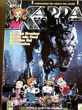 KAPPA MAGAZINE - rivista specializzata MANGA n°76  [C14B]