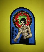 Vintage 1970's Kung Fu Jeet Kun Do Martial Arts Jacket Patch Crest