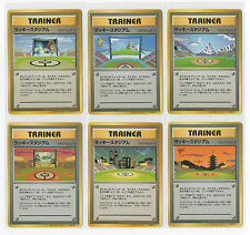 Rare 2000 Japanese Pokemon Card Lucky Stadium Tournament Prize Promo Set NM