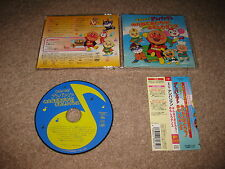 Japanese Anime Music Anpanman Will Dance With Everyone Funny Dance CD Soundtrack