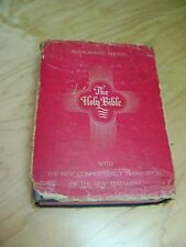 HOLY BIBLE CONFRATERNITY NEW CATHOLIC VERSION THE NEW TESTAMENT W/ BOX COVER